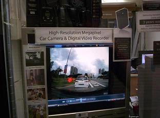 Car Camera High Resolution Megapixel