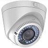Hikvision_DS-2CE56D1T-VFIR3_Outdoor_Infrared_2-Megapixel_HD_1080P_CCTV_Camera