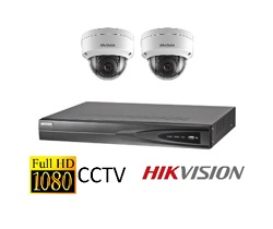 Hikvision Full HD IP Camera CCTV System with 4-Channel Network Video Recorder