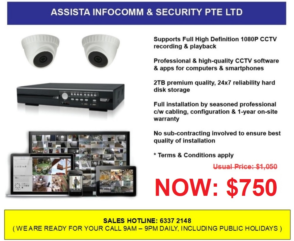 Singapore CCTV Cameras System with 4-Channel DVR Package